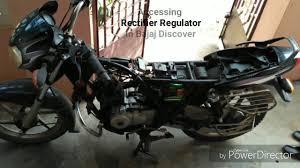 accessing rectifier regulator in bajaj discover youtube