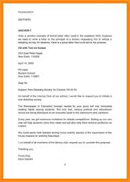 sample french letter resume covering letter sample for freshers