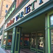 Barnes U0026 Noble Sioux Falls Bookstores 3700 W 41st St Sioux