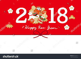 new year s cards japanese print craft new years cards stock vector 761662117