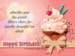 Happy Birthday Wishes Message Happy Birthday Wishes And Messages Wordings And Messages