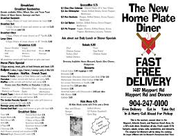 home plate the home plate diner menu menu for the home plate diner atlantic