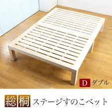 slatted bed frames slatted base linen single metal frame with