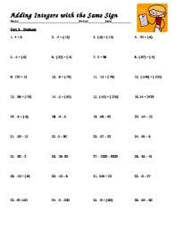 printable integer worksheets addition subtraction double