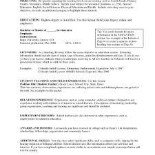 teaching job objective resume cover letter sample entry level