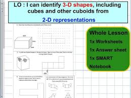 nets 3d shapes represented by 2d shapes geometry ks2 year 5