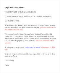 Sample Application Letter For Teacher Job   Sample Customer