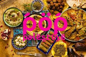 cuisine pop pop palestine cuisine หน าหล ก
