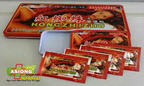 jual hong zhi zhu asli obat perangsang wanita serbuk murah di