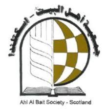 ahl al bait society scotland