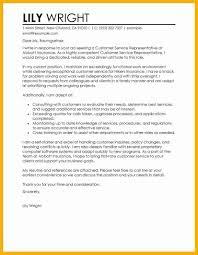 cover letter customer service supervisor cover letter for customer service agent choice image cover