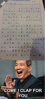 Funny Chinese Memes - when you don t know what to write for chinese compo hahaha
