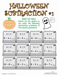 halloween subtraction worksheet education com