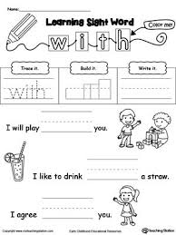 sight word can worksheet worksheets