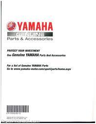 1983 1985 yamaha xvz1200 venture royale motorcycle service manual