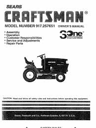 craftsman 917257651 manual tractor clutch