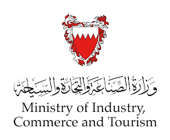 Ministry Of Interior Recruitment Ministry Of Industry Commerce And Tourism Kingdom Of Bahrain Home