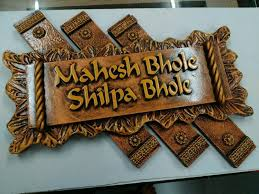 Designs For Name Mahesh Door Name Plate Design With Door Name Plates 27716 Asnierois Info