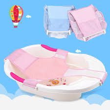 baby bath seat safety support infants adjustable bathtub shower baby bath seat safety support infants adjustable bathtub shower net blue pink dh