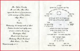 wording on wedding invitation new invitations wedding collection of wedding invitations