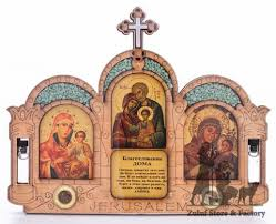holy land gifts holy land gifts zuluf