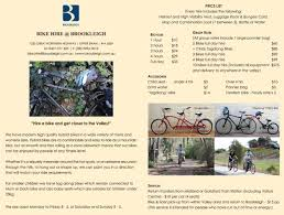 swan valley bike hire available at brookleigh estate