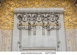 iron gate wrought ornament on stock photo 354774962