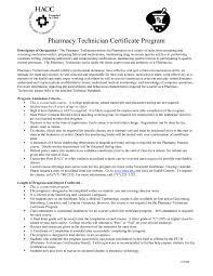 pc technician cover letter cover letter computer technician