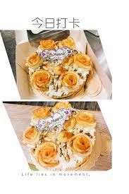 3 pi鐵es cuisine 吃貨ing咖啡早午餐 home taipei city menu prices