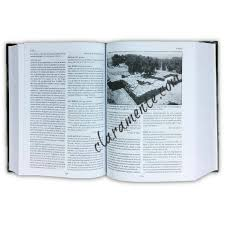 diccionario bíblico eerdmans el diccionario más completo en un