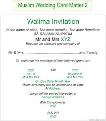 Indian Wedding Invitations Cards 100 Indian Muslim Wedding Invitation Wording Samples