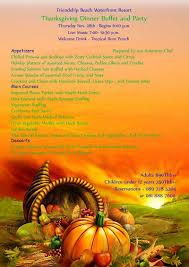 beach thanksgiving thanksgiving dinner u0026 party
