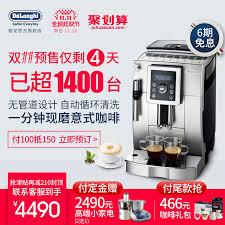 cr馥r sa chambre en 3d cr馥r cuisine 100 images cr馥r cuisine 100 images 酷給樂優惠 100