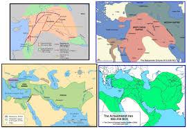 Babylonian Empire Map British Empire Mayim Achronim