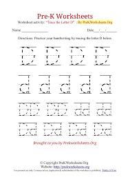pre k tracing worksheet d pencil work pinterest tracing