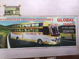 global travel images Global travels photos medical square nagpur pictures images jpg
