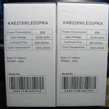 review kogan 8w led light bulbs e27 and b22 gough u0027s tech zone