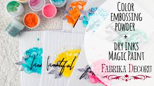 color embossing powder dry inks magic paint fdeco com ua youtube