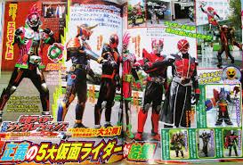 mask rider ghost kamen rider heisei generations movie exclusive forms meet dr