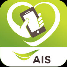 mobile care apk free app ais mobile care apk for windows phone android and apps