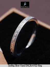 engraved stackable rings engraved silver ring italian pattern engraved ring