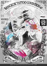 november 2017 archives u2022 world tattoo events