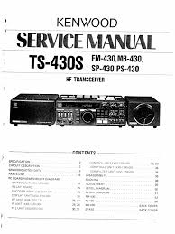kenwood at 250 instruction manual ts 430s service manual