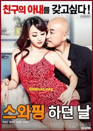 film korea hot terkenal 6 film hot korea terbaru terbaik 2017 mantif com