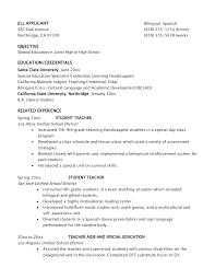 Foreign Language Teacher Resume Bilingual Resume Resume For Your Job Application