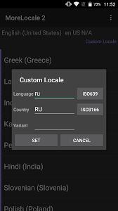 more locale apk скачать morelocale 2 2 3 1 для android