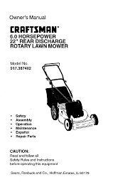 instructions to mow an outdoor lawn