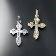 orthodox crosses orthodox cross serbian ukrainian russian crosses shop