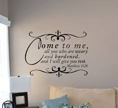 matthew 11 28 wall decal trading phrases matthew 11 28 wall decal