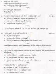 cbse sample papers for class 9 and class 10 u2013 sa2 u2013 kannada bunch